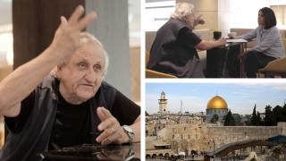 Α. Β. Γεοσούα: Ιθαγένεια στους Παλαιστινίους της Δ. Όχθης για να τελειώνουμε με το απαρτχάιντ (vid)