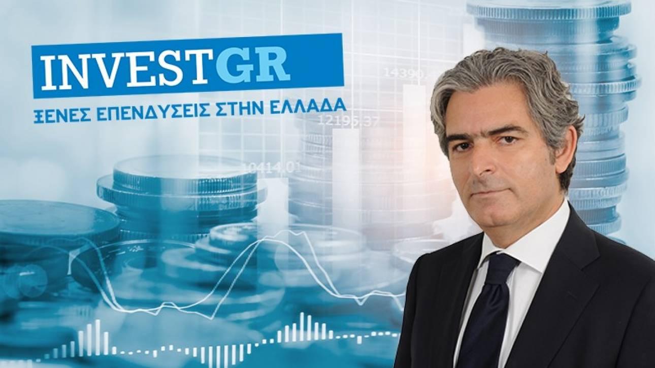 Ανδρέας Γιαννόπουλος: Η Ελλάδα μπορεί να αποτελέσει προορισμό ξένων άμεσων επενδύσεων