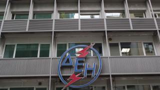 ΕΛΤΑ: Βρέθηκε λύση για τους λογαριασμούς της ΔΕΗ