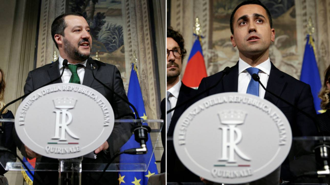 FT: Οι προτάσεις Πέντε Αστέρων - Λέγκας μπορούν να τινάξουν την ευρωζώνη στον αέρα