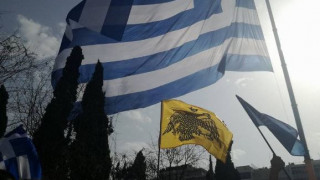 «Προειδοποιητική» επιστολή στον Τσίπρα για το Σκοπιανό από τις Παμμακεδονικές Ενώσεις