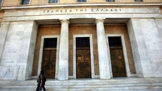 Στο 1,5 δισ. ευρώ το πρωτογενές πλεόνασμα της κεντρικής διοίκησης