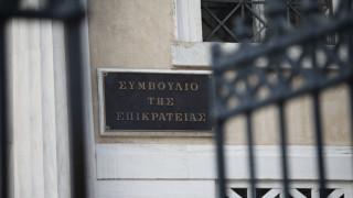 Δικαστές του ΣτΕ: Ανακοίνωση με αιχμές κατά Σακελλαρίου
