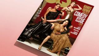 GQ: απολογείται για τα πολλαπλά χέρια & πόδια στο εξώφυλλο του & χλευάζει το Vanity Fair
