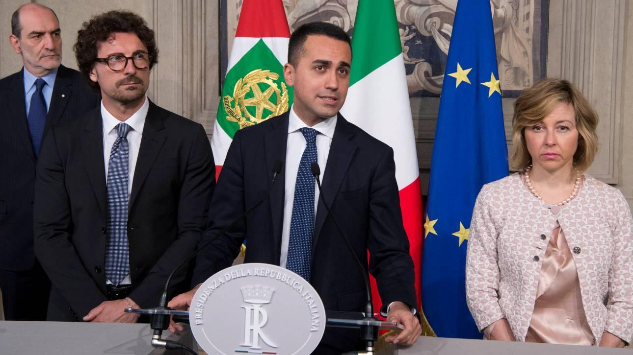 Ιταλία: Τις επόμενες μέρες η ανακοίνωση του ονόματος του πρωθυπουργού