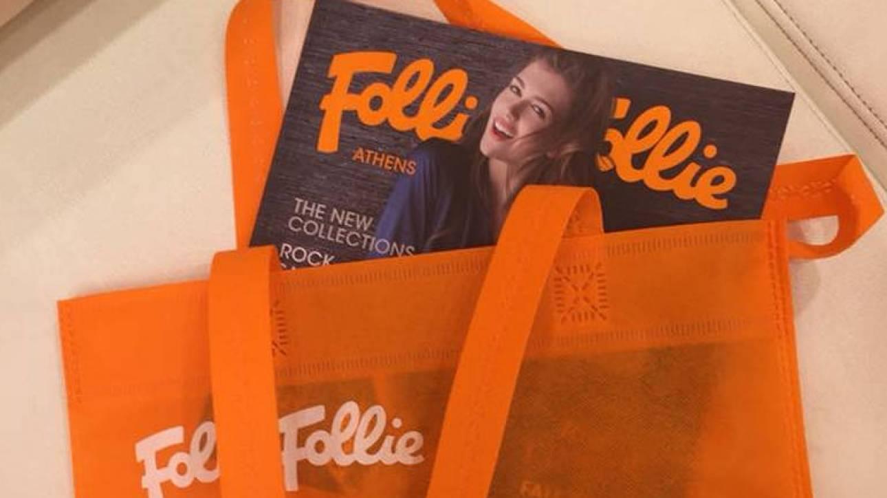 H Fosun αυξάνει το ποσοστό στη Folli Follie και θέτει ερωτήματα