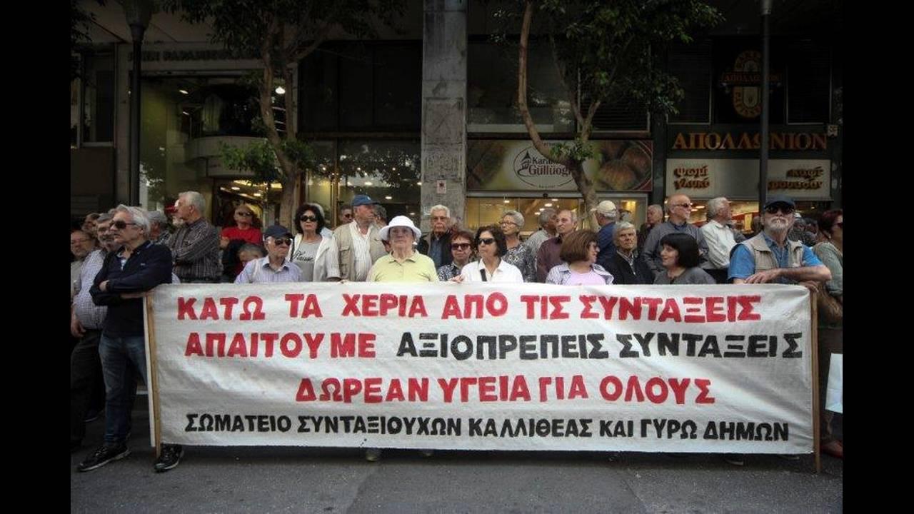 https://cdn.cnngreece.gr/media/news/2018/05/18/130488/photos/snapshot/4441034.jpg