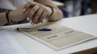 Πανελλαδικές-Πανελλήνιες Εξετάσεις 2018: Αυτά είναι τα εξεταστικά κέντρα των υποψηφίων ΓΕΛ
