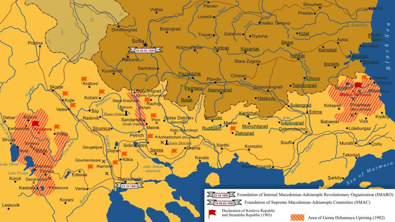 Εξέγερση του Ίλιντεν: Πότε έγινε και ποιος ήταν ο απώτερος στόχος της
