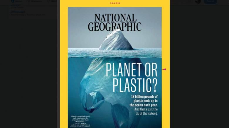 Πλαστικό ή Πλανήτης; Το εξώφυλλο της χρονιάς από το National Geographic καλεί σε επανάσταση
