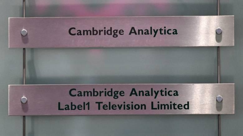 ΗΠΑ: Αίτηση πτώχευσης κατέθεσε η Cambridge Analytica