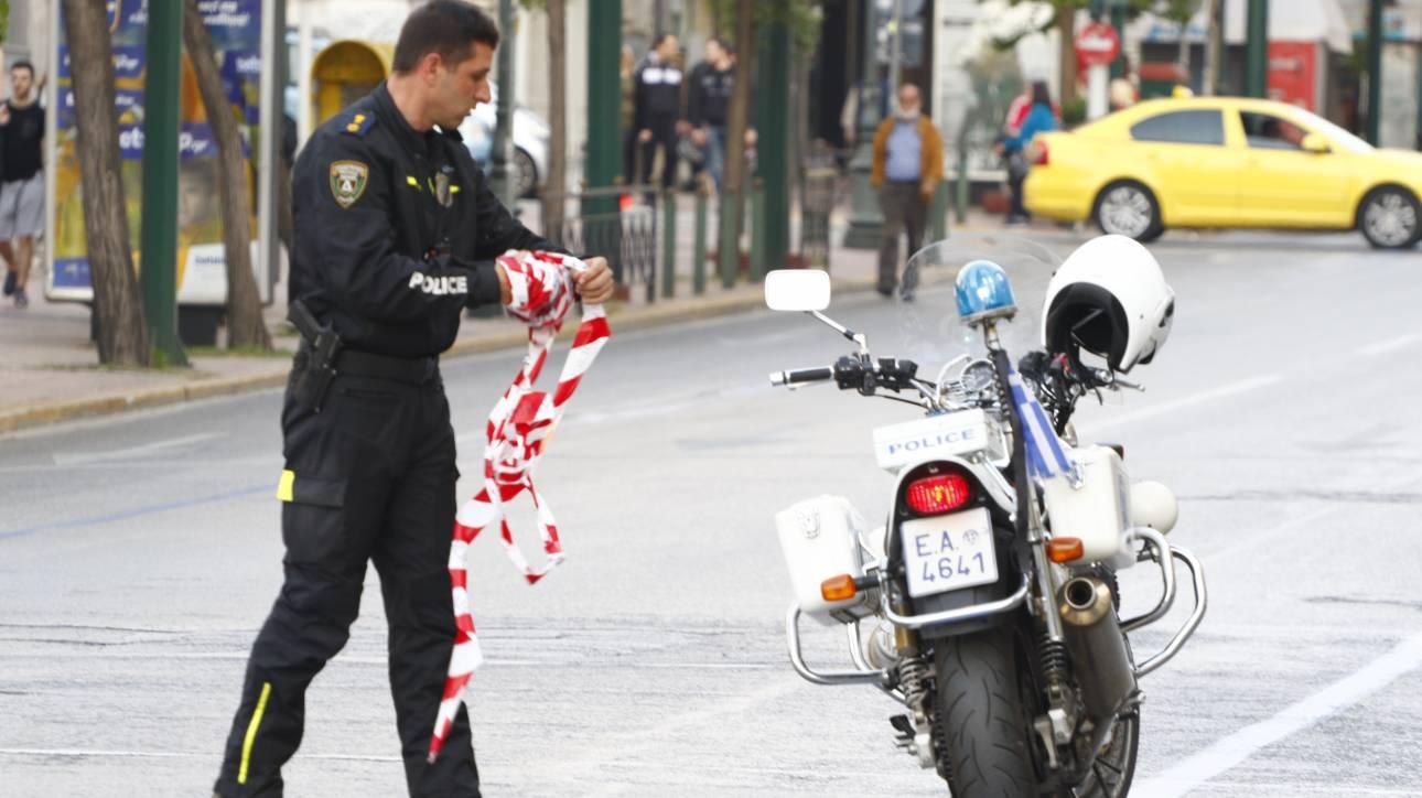 Κυκλοφοριακές ρυθμίσεις σε διάφορους δήμους της Αθήνας την Κυριακή