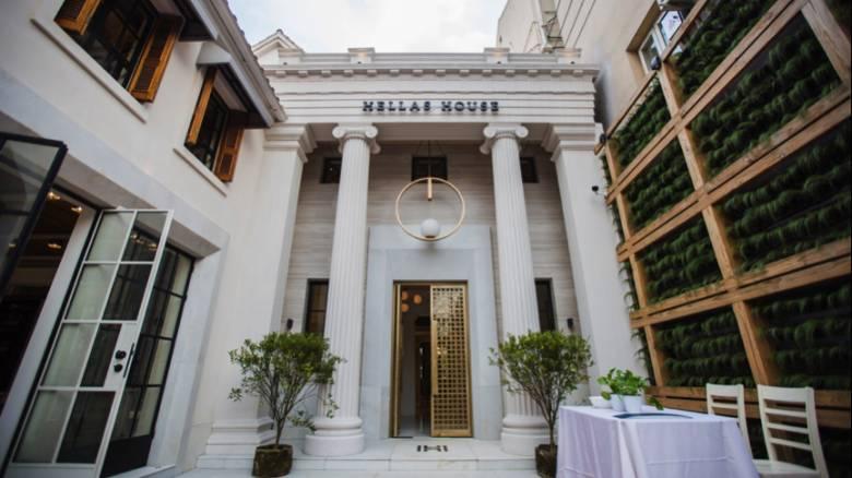 Hellas House: Στέγη ελληνικού πολιτισμού και επιχειρηματικότητας