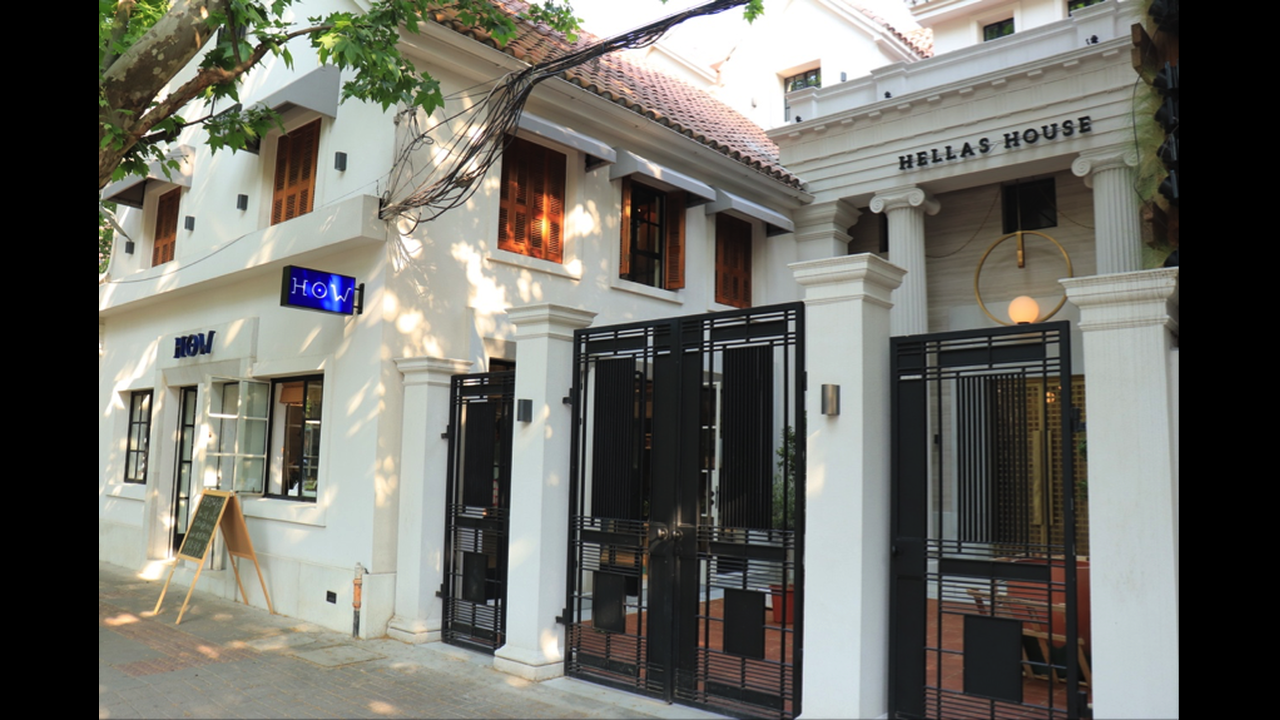 https://cdn.cnngreece.gr/media/news/2018/05/18/130612/photos/snapshot/Hellas-House--HOW---authentic-experience-retail-store.png