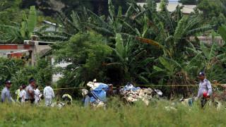 Συνετρίβη Boeing 737 στην Αβάνα
