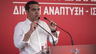 Τσίπρας για Σκοπιανό: Λύση που δεν θα θίγει την αξιοπρέπεια κανενός από τους δύο λαούς