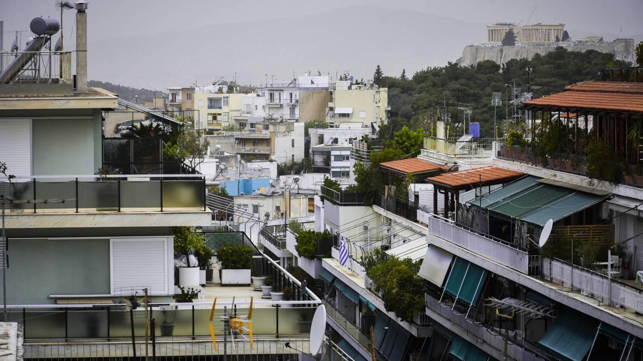 «Εξοικονόμηση κατ' οίκον ΙΙ»: Τη Δευτέρα ανοίγει η πλατφόρμα για λήψη δανείων