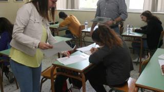 Πανελλαδικές-Πανελλήνιες Εξετάσεις 2018: Δείτε αναλυτικά το πρόγραμμα