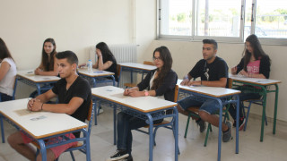 Πότε ξεκινούν οι απολυτήριες εξετάσεις για τους μαθητές Γ' Λυκείου