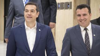 Σκοπιανό: Το βραχύβιο Ilidenska Makedonija και η συνέχεια της διαπραγμάτευσης