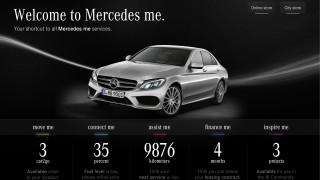 Το Mercedes me δημιουργεί μία νέα, σύγχρονη και διαδραστική σχέση οδηγού και αυτοκινήτου