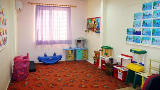 Παιδικοί σταθμοί: Ποιες οικογένειες δικαιούνται δωρεάν φιλοξενία για τα παιδιά τους