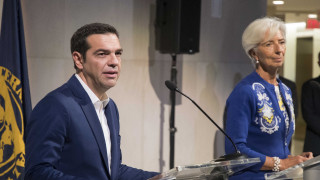 Μας αποχαιρετά το ΔΝΤ;