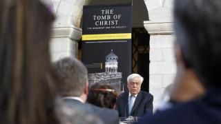 Ο Προκόπης Παυλόπουλος εγκαινίασε την ψηφιακή έκθεση «Πανάγιος Τάφος»