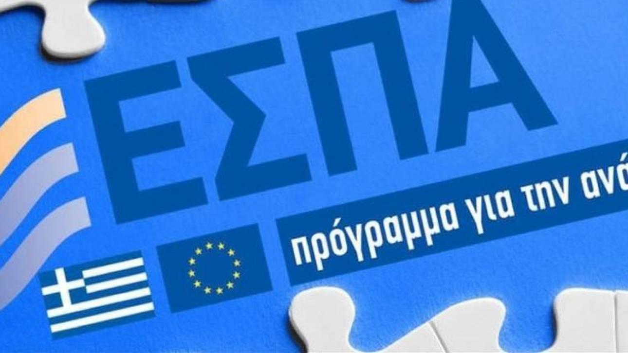 ΕΣΠΑ: Πότε ξεκινά η δράση «Ποιοτικός Εκσυγχρονισμός»