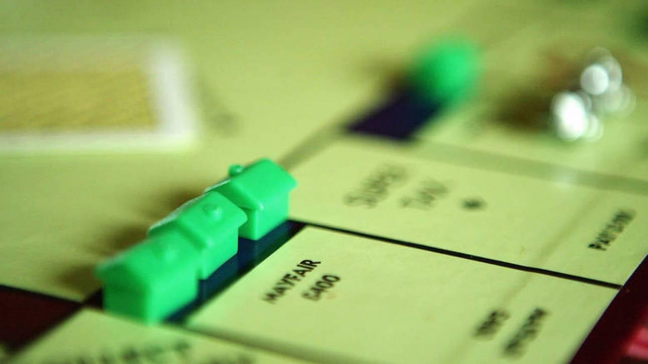 Νόμος Κατσέλη: Τι αλλάζει στην προστασία της πρώτης κατοικίας