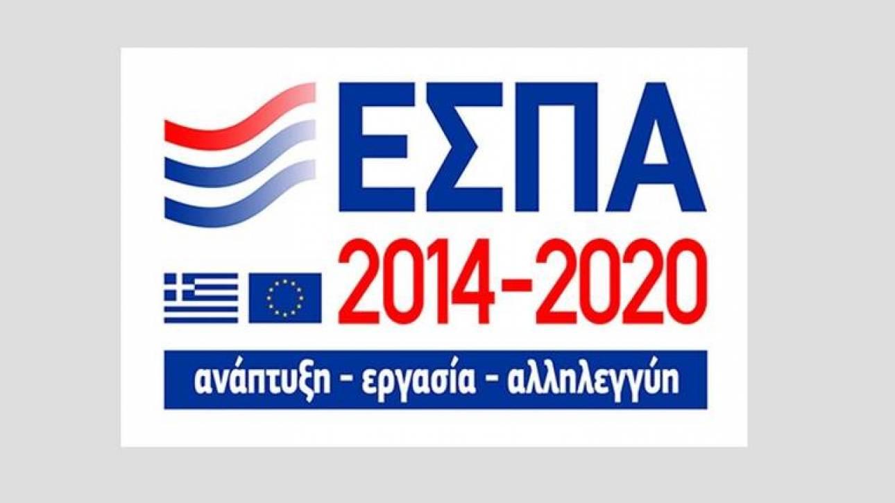 ΕΣΠΑ: Πότε θα αρχίσει η δράση «Ποιοτικός Εκσυγχρονισμός»
