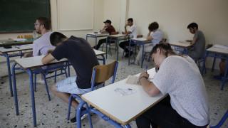 Πανελλαδικές-Πανελλήνιες Εξετάσεις 2018: Αναλυτικό πρόγραμμα