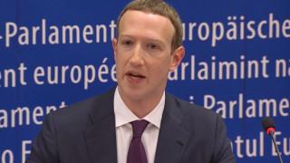 Ο Ζάκερμπεργκ καταθέτει ενώπιον του Ευρωκοινοβουλίου