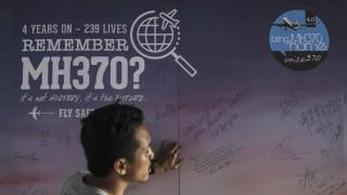 Μαλαισία: Οριστικό τέλος στις έρευνες για την πτήση MH370