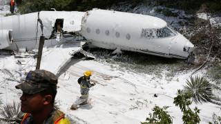 Ονδούρα: Αεροπλάνο συνετρίβη και κόπηκε στα δύο