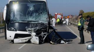 Ουγγαρία: Οδηγός μετέδωσε live στο Facebook το πολύνεκρο τροχαίο που προκάλεσε