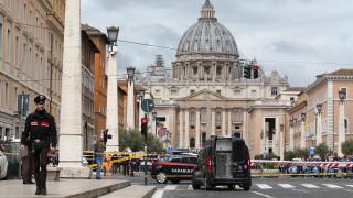 Συναγερμός για βόμβα στο Βατικανό