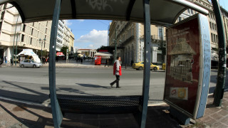 Στάση εργασίας των λεωφορείων την επόμενη βδομάδα
