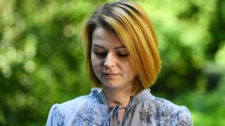 Γιούλια Σκριπάλ: Είμαστε τυχεροί που επιζήσαμε από την απόπειρα δολοφονίας