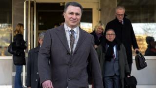 Σκόπια: Ποινή φυλάκισης δύο ετών στον Γκρουέφσκι