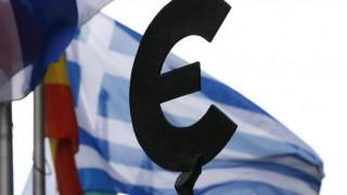 Στη δημοσιότητα όλο το Συμπληρωματικό Μνημόνιο που συμφώνησαν Ελλάδα - Θεσμοί