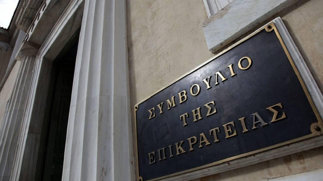 Δικαίωση τραπεζοϋπαλλήλων από ΣτΕ
