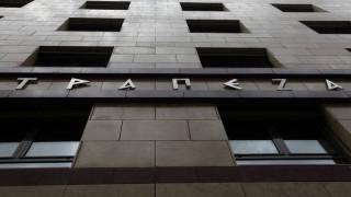 Έως το 2022 επεκτείνεται η διάρκεια του ΤΧΣ- Αυστηρότερη εποπτεία στα ΔΣ των τραπεζών