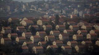 Επέκταση των εβραϊκών εποικισμών στην κατεχόμενη Δυτική Όχθη σχεδιάζει το Ισραήλ