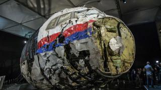 Πτήση MH17: Από ρωσική βάση εκτοξεύτηκε ο πύραυλος που χτύπησε το αεροσκάφος στην Ουκρανία