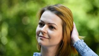 Κρεμλίνο: Η Γιούλια Σκριπάλ ενδέχεται να μίλησε «υπό πίεση»