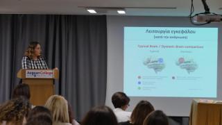 Το Aegean College καινοτομεί στην Ειδική Αγωγή