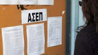ΑΣΕΠ: Πότε αρχίζουν οι υποβολές αιτήσεων για 588 μόνιμες προσλήψεις