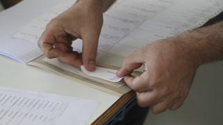 Πανελλαδικές-Πανελλήνιες Εξετάσεις 2018: Διαθέσιμα για εκτύπωση τα μηχανογραφικά δελτία