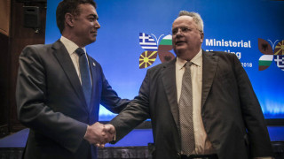 Την Παρασκευή θα συνεχιστεί η συνάντηση Κοτζιά-Ντιμιτρόφ στη Νέα Υόρκη